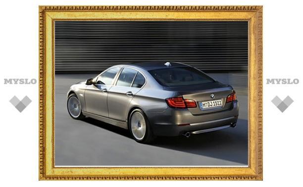 """Компания BMW объявила российские цены на новую """"пятерку"""""""