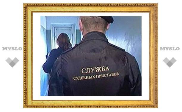 Кризис позволит россиянам оценить доброту судебных приставов