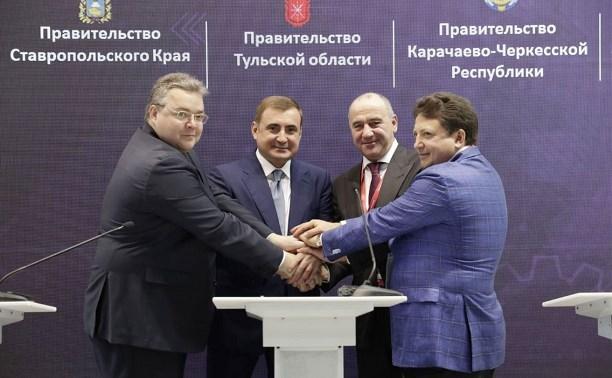 В первый день работы РИФа Тульская область подписала инвестиционных соглашений на 30 млрд рублей