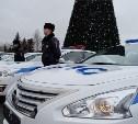 Региональная ГИБДД получила шесть новых патрульных машин