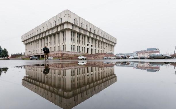 Члены правительства Тульской области отчитались о доходах за 2015 год