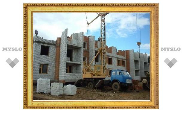 В Туле снизились темпы строительства жилья