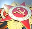 Фильм о Туле покажут на Первом канале