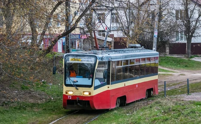 На Красном Перекопе в Туле возобновили движение трамваев и перенесли остановку