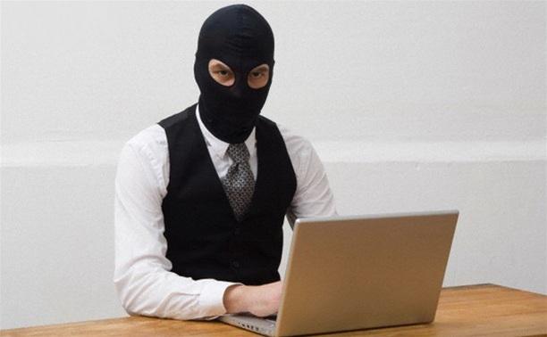 Правительство может искоренить анонимность в Рунете