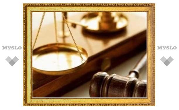 Житель Венева предстанет перед судом за заведомо ложные показания