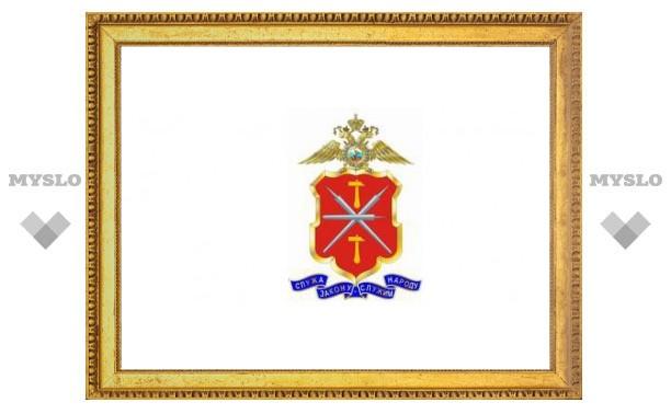 У тульских милиционеров появился герб
