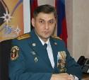 Начальником ГУ МЧС по Тульской области назначен Владимир Кий
