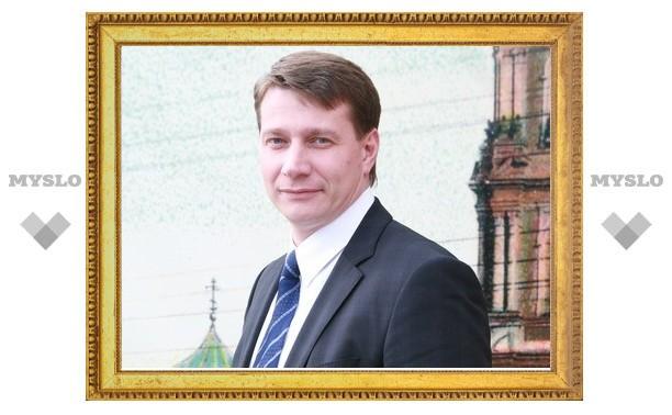 Алексинский район Тульской области остался без главы