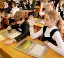 Минобрнауки предлагает запретить учителям пропагандировать «чуждые ценностные нормы»