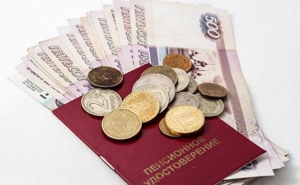 В России работающим пенсионерам могут возобновить индексацию пенсий