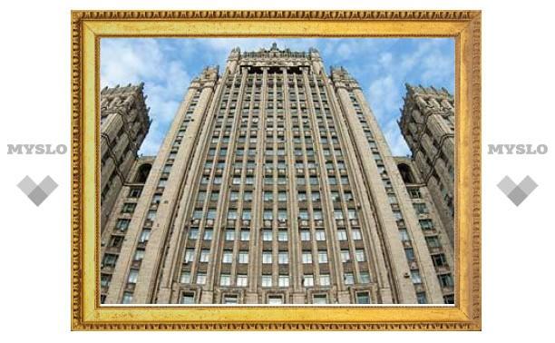 Россиянам разрешили вставать на консульский учет через интернет