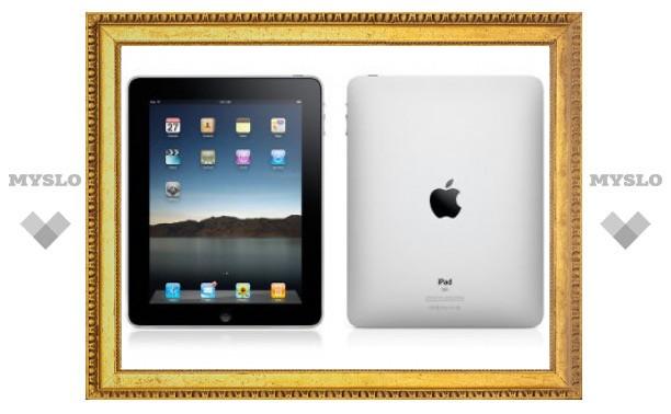 В магазине App Store появились приложения для iPad