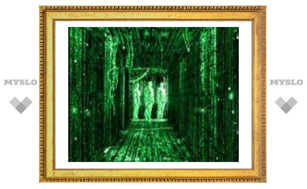 Британцы создали дешевую технологию создания трехмерного изображения человека для телеконференций