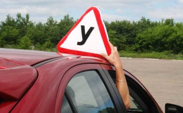 В России вступили в силу новые программы обучения для автомобилистов