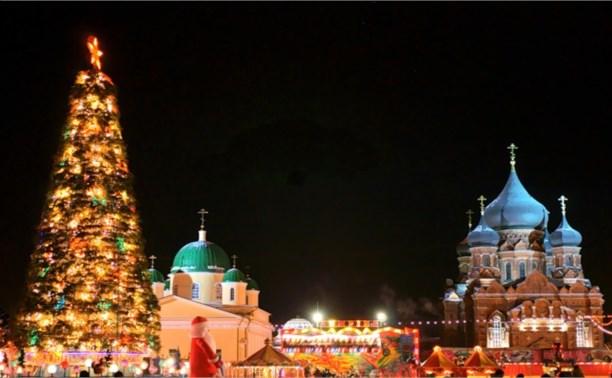 Тулякам предложили решить, как отпраздновать в городе Новый год
