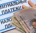 Судебные приставы хотят списывать долги за коммуналку с банковских карт