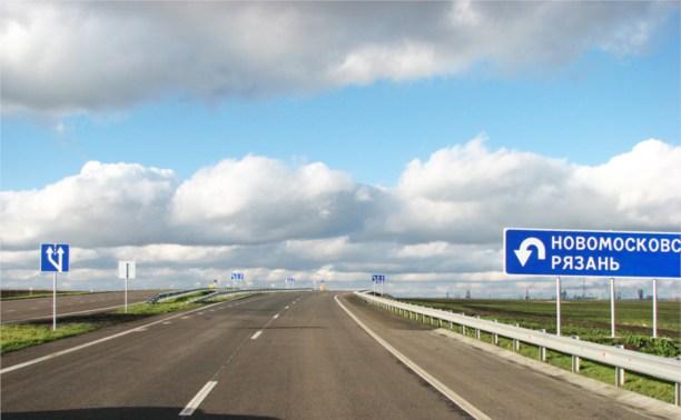 На двое суток закрыто движение на участке дороги Тула-Новомосковск