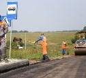 В Тульской области работы по ремонту дорог выполнили на 50%