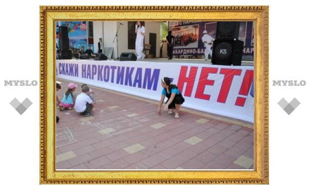 В Тульском парке состоится музыкальный фестиваль против наркотиков