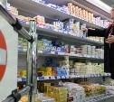 Минпромторг предложит правительству ввести продовольственные карточки