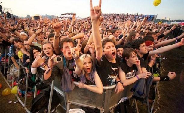 В Туле пройдёт рок-фестиваль «Город без жестокости и насилия»