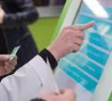 Работа ФАПов по-тульски: медики записывают пациентов на прием без их ведома