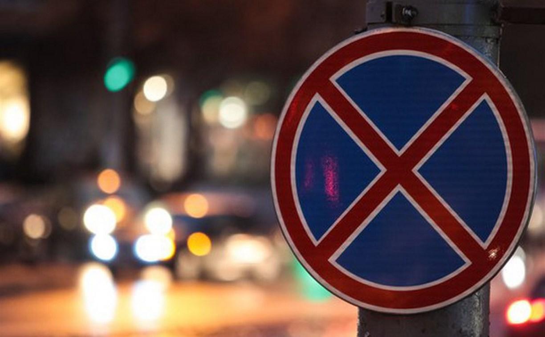 На съезде с Калужского шоссе в Туле запретят остановку авто