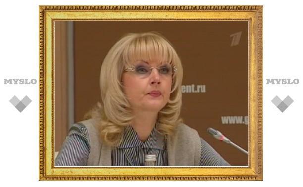 Минздрав подготовил приказ о тестировании школьников на наркотики