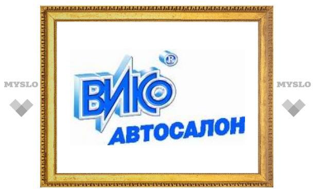 """""""Автосалон Вико"""": Блюда для гурманов автомобильной кухни"""