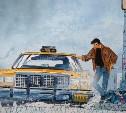 Что нужно знать тульским таксистам о новом законе: разъяснение Myslo