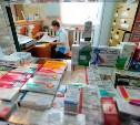 Минздрав планирует провести тотальную проверку зарегистрированных лекарственных препаратов