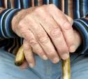 В Госдуму внесли проект о моратории на повышение пенсионного возраста
