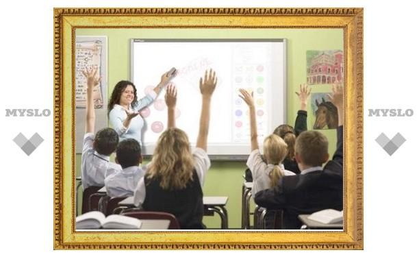 В Туле выбрали самого интерактивного учителя