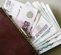 Эксперты: Зарплаты россиян начнут расти в 2017 году