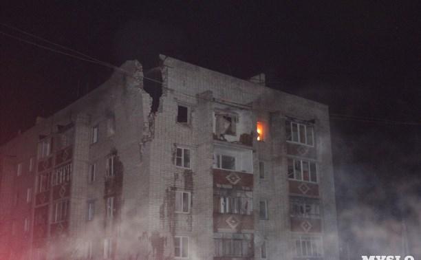 Днем 30 марта эксперты решат, что делать с полуразрушенным от взрыва доме в Ясногорске