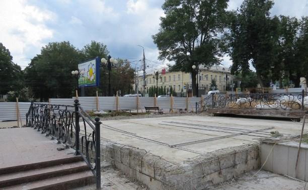Сроки окончания ремонта фонтана у драмтеатра сдвигаются