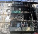 Подожгла диван и ушла: виновницу гибели трех человек на пожаре будут принудительно лечить в психбольнице