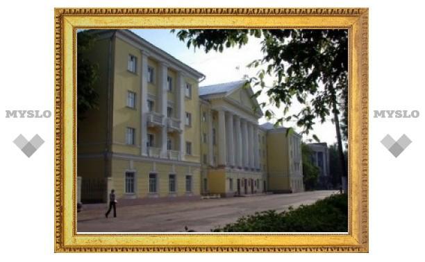 В Новомосковске создадут единую адресную базу данных