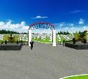 В Туле к 1 сентября завершат благоустройство воинского захоронения