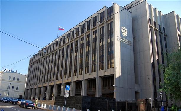 В Совете Федерации начались Дни Тульской области