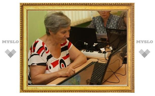Тульские бабушки и дедушки зарегистрируются в соцсетях