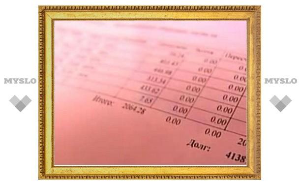 Цвет квитанции расскажет тулякам о долгах за свет