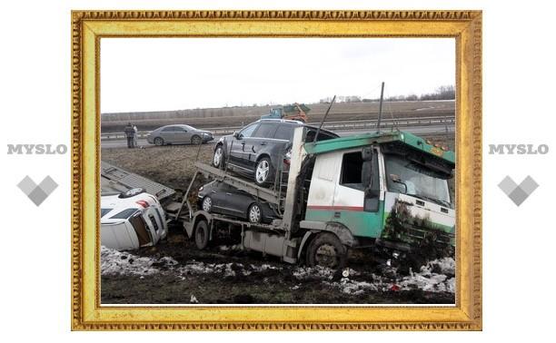 В Тульской области автовоз погубил 5 элитных авто