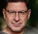 Михаил Лабковский откроет тулякам секрет, как сохранить баланс между работой и семьей