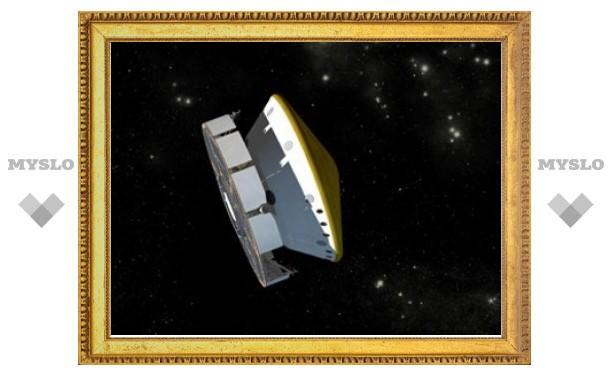 MSL совершил главный маневр на пути к Марсу