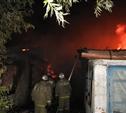 На пожаре в Богородицком районе пострадал человек