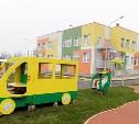 В Туле открылся новый детский сад