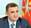 Алексей Дюмин поздравил тульских выпускников с последним звонком