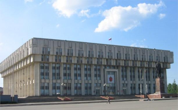 Бюджет Тулы увеличился на 171 миллион рублей